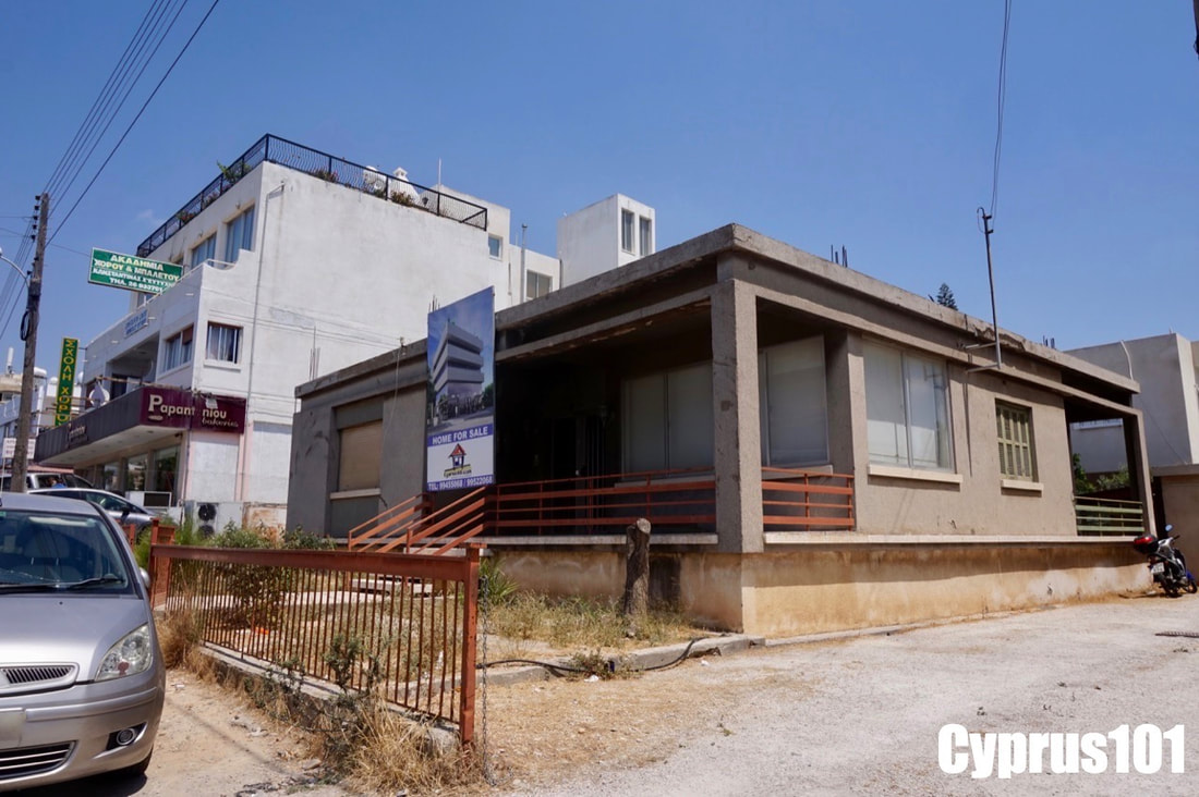 Paphos Town Commercial Building Plot