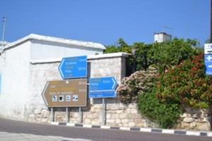 Peyia signs as you come up from Coral Bay